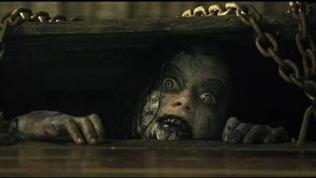 Universal Halloween Horror Nights - Evil Dead Maze Announcement