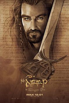 The Hobbit Thorin poster