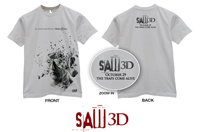 'Saw 3D' prize pack giveaway