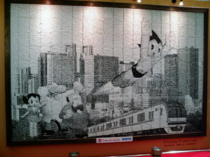 An Astro Boy mural created to mark the opening of Tokyo's Fukutoshin subway line.