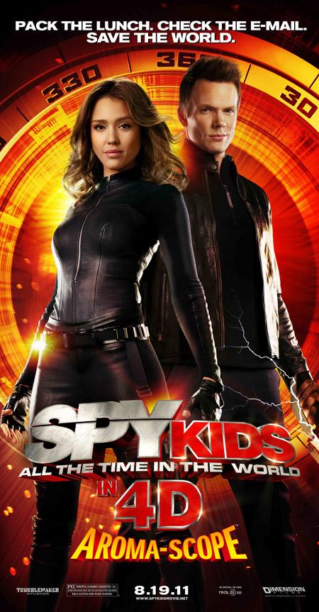 Spy Kids 4 Jessica Alba
