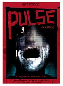 'Pulse' on DVD