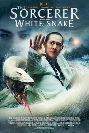 """Poster art for """"The Sorcerer and the White Snake."""""""