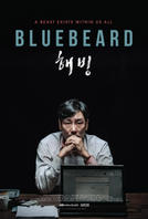 Bluebeard (2017) showtimes and tickets