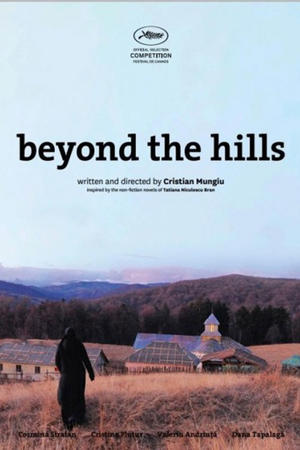 """Poster art for """"Beyond the Hills."""""""