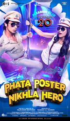 Phata Poster Nikhla Hero showtimes and tickets