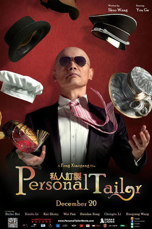 "Poster art for ""Personal Tailor."""