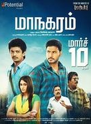Maanagaram showtimes and tickets