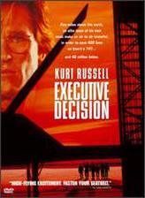 Executive Decision showtimes and tickets