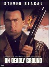 On Deadly Ground showtimes and tickets
