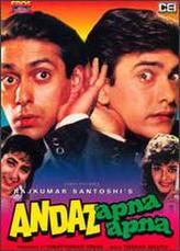 Andaz Apna Apna showtimes and tickets