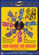 She-Devils on Wheels showtimes and tickets
