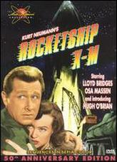 Rocketship X-M showtimes and tickets