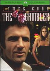 The Gambler (1974) showtimes and tickets