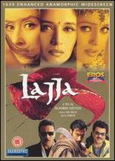 Lajja showtimes and tickets