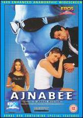 Ajnabee showtimes and tickets