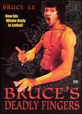 Bruce's Deadly Fingers showtimes and tickets