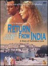 Return from India showtimes and tickets