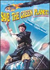 Save the Green Planet! showtimes and tickets