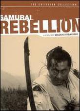 Samurai Rebellion showtimes and tickets