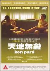 Ken Park showtimes and tickets