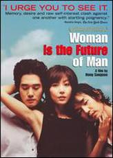 Woman Is the Future of Man showtimes and tickets