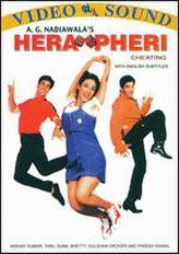 Hera Pheri showtimes and tickets