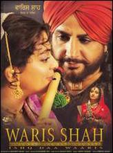 Waris Shah showtimes and tickets
