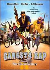 Gangsta Rap: The Glockumentary showtimes and tickets