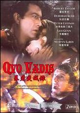Quo Vadis? showtimes and tickets