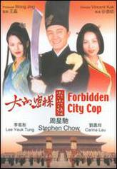 Forbidden City Cop showtimes and tickets
