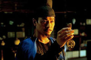 Exclusive Pics: Andy Lau Stars in 'Detective Dee' from 'Once Upon a Time in China' Director Tsui Hark