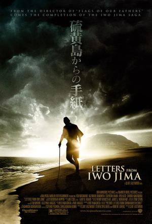 """Poster art for """"Letters from Iwo Jima."""""""