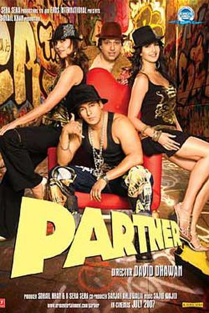 """Poster art for """"Partner."""""""