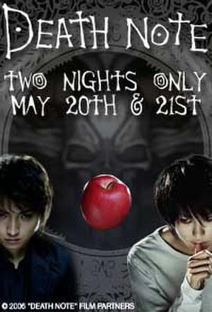 "Poster art for ""Death Note."""