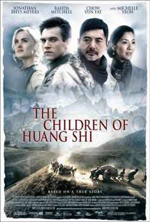 "Poster art for ""The Children of Huang Shi."""