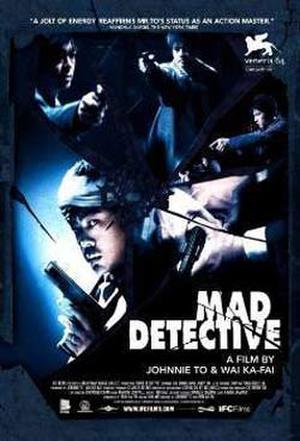 """Poster art for """"Mad Detective."""""""