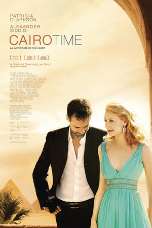 """Poster art for """"Cairo Time."""""""