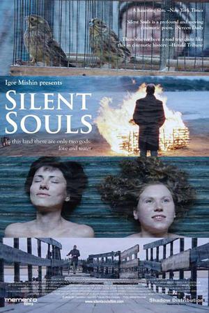 """Poster art for """"Silent Souls."""""""