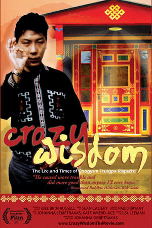 "Poster art for ""Crazy Wisdom."""