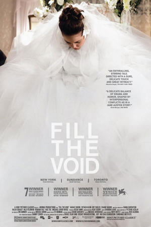"Poster art for ""Fill the Void."""