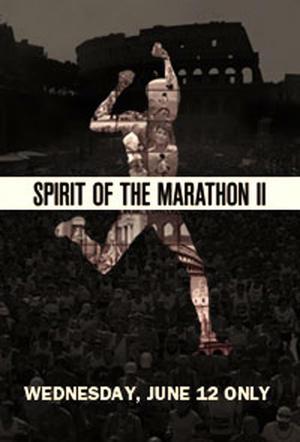 """Poster art for """"Spirit of Marathon II."""""""