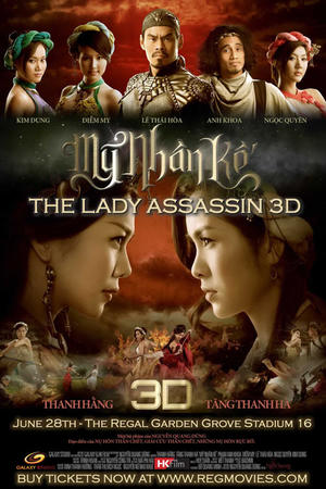 """Poster art for """"The Lady Assassin 3D."""""""