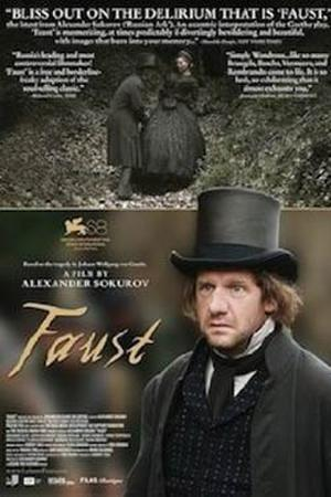 "Poster art for ""Faust."""