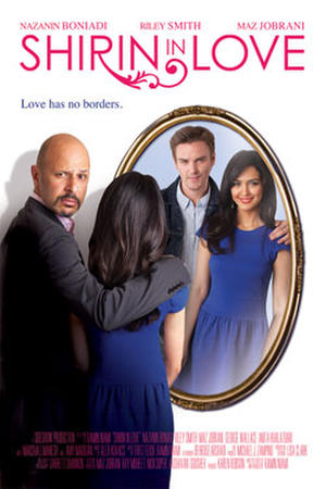 "Poster art for ""Shirin in Love"""