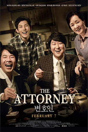 "Poster art for ""The Attorney"""