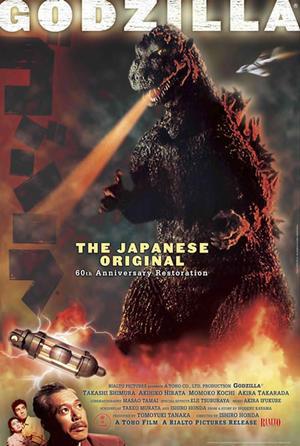 "Poster art for ""Godzilla: The Japanese Original."""