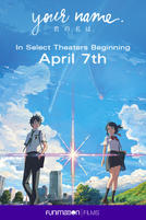 Your Name. showtimes and tickets