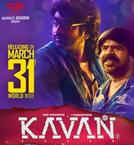 Kavan showtimes and tickets