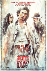 Sukiyaki Western Django showtimes and tickets